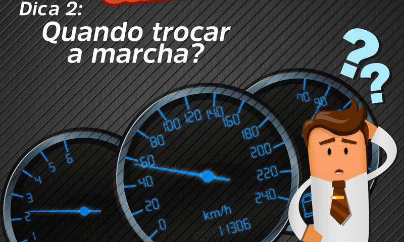 Série Economia de Combustível: DICA 2 - Quando Trocar a Marcha? 2
