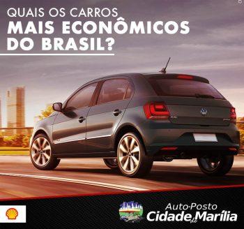 Quais São os Modelos de Carros Mais Econômicos do Brasil? 3