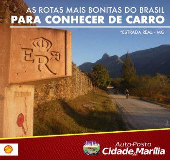As Rotas Mais Bonitas do Brasil Para Conhecer de Carro 3